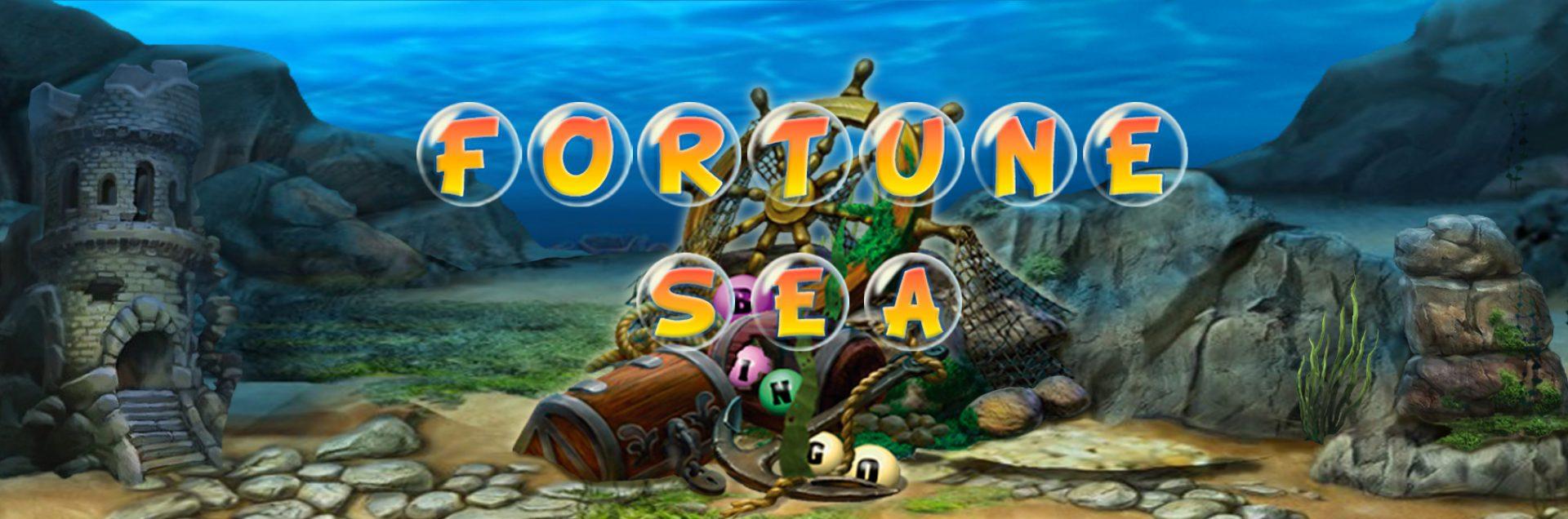 Fortune_Sea_00